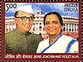Joachim and Violet Alva 2008 stamp of India.jpg
