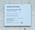 Joannis Avramidis, Humanitassäule - plaque.jpg
