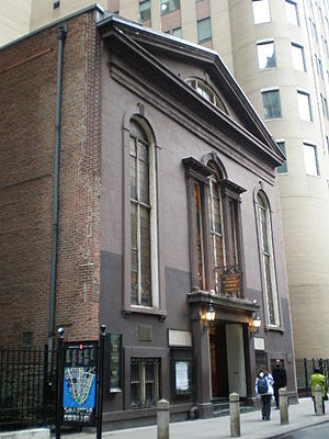 Methodist Episcopal Church - Founded in 1766, John Street Methodist Church in New York City is the oldest Methodist congregation in North America. The third and current church on this site was built in 1841.