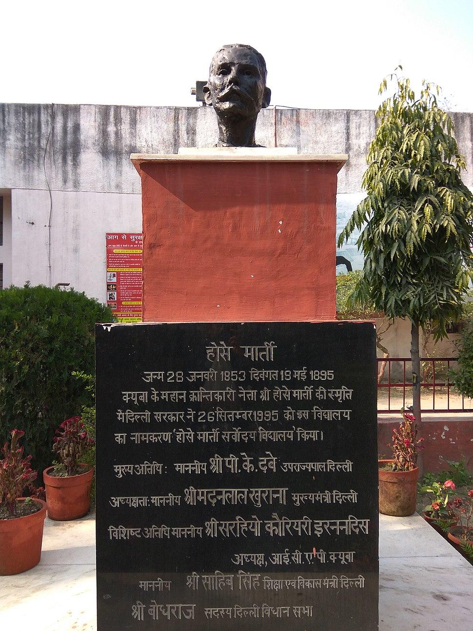 Jose Marti Statue