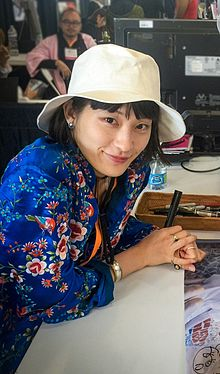 KOM I of Wednesday Campanella at J-pop Summit July 24 2016.jpg