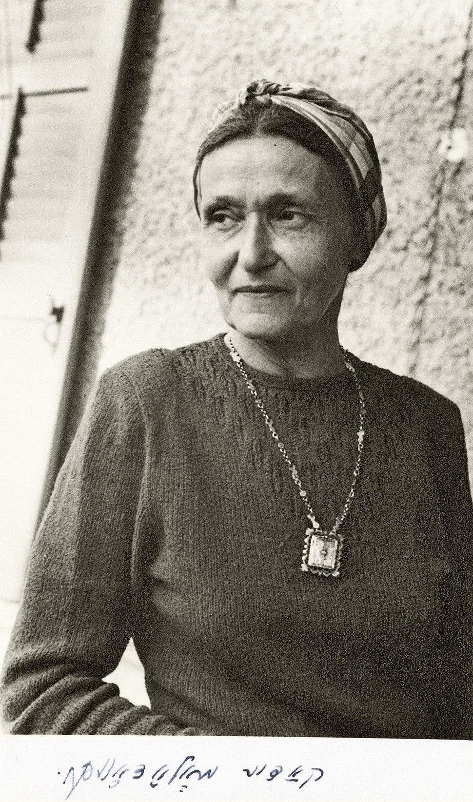 Kadya Molodovsky