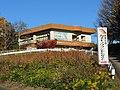Kaigyuu Land Takasato 1.jpg