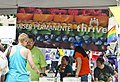 Kaiser permanente booth - DC Capital Pride street festival - 2013-06-09 (9008449626).jpg
