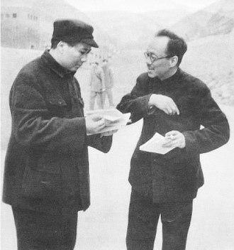 Kang Sheng - Kang with Mao in Yan'an, 1945