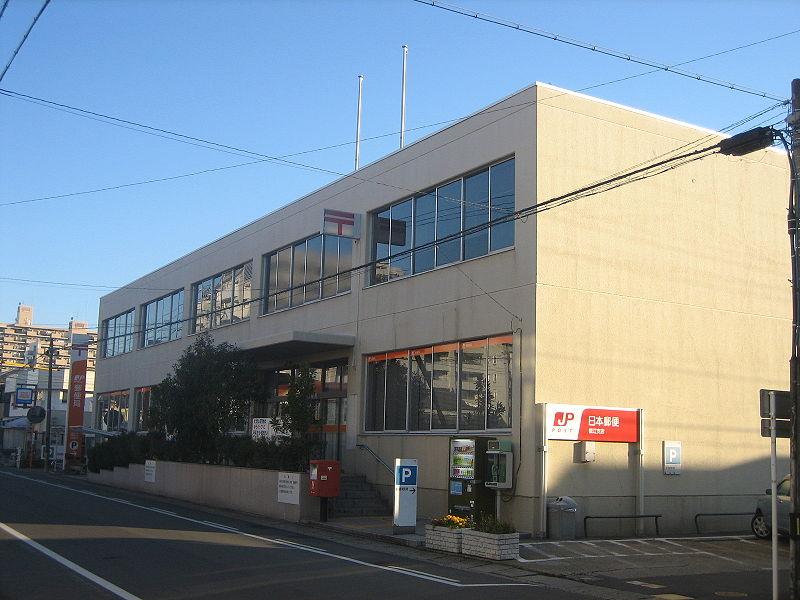 File:Kanie post office 21060.JPG