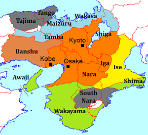 Kansai dialect.png