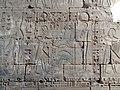 Karnak Tempel Chons 18.jpg