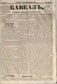 Kavkaz 1856 N22.pdf