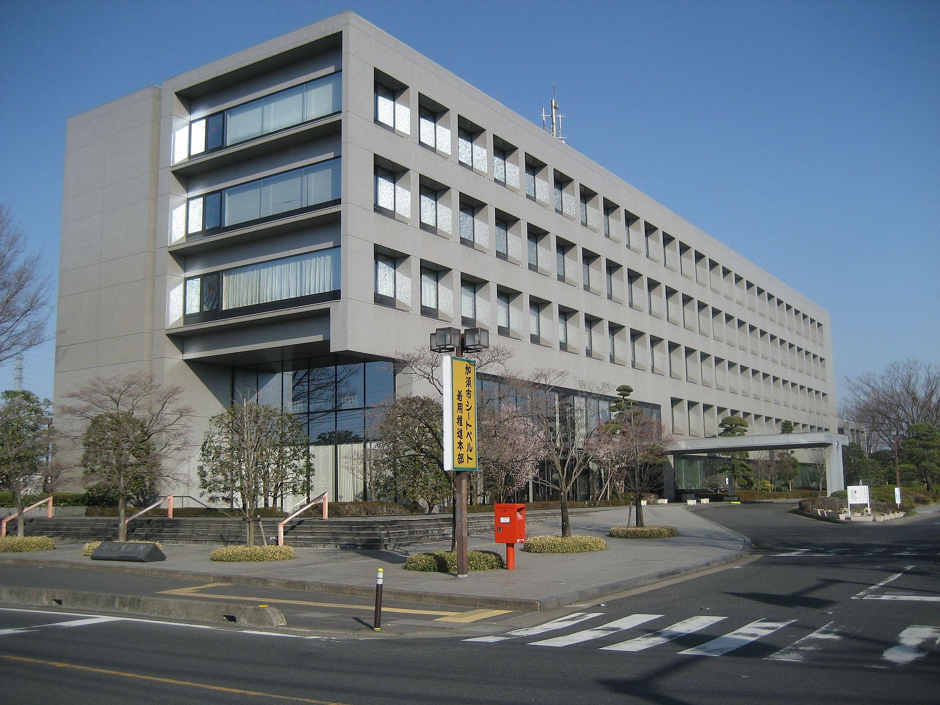 Kazo, Saitama - Wikipedia