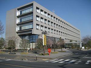 Kazo, Saitama - Kazo City Hall