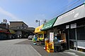 Keisei Shibamata station square by imhotep123 in Tokyo.jpg