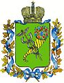 Kharkov-coat-of arms-1887.jpg