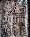 Khasekhemwy, name inscribed on door jamb.jpg