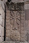 Khatchkar at Goshavank Monastery in Armenia.jpg