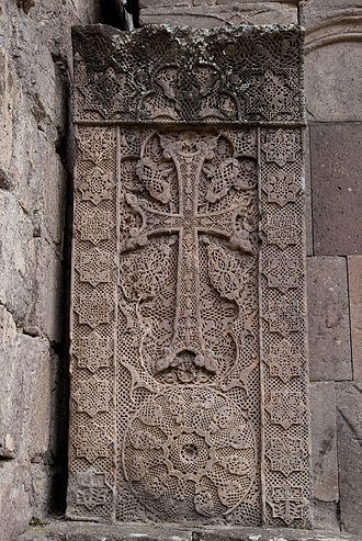 Khachkar - The famous khachkar at Goshavank, carved in 1291 by the artist Poghos.