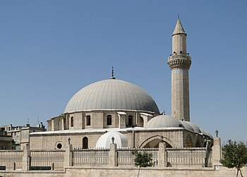English: Khusruwiyah Mosque in Aleppo, Syria F...