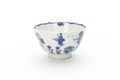 Kinesisk porslinskopp med blå underglasyrmålning - Skoklosters slott - 93543.tif