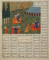 King Khusraw and Barbad, Folio from a Shahnama (Book of Kings) LACMA 57.17.4.jpg