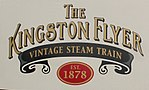 Kingston Flyer (30867861233).jpg