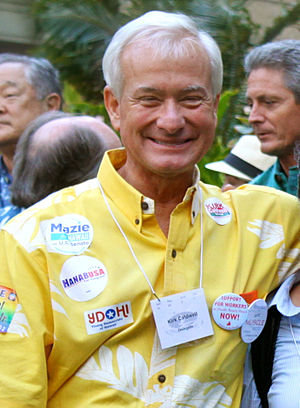 Mayor of Honolulu - Image: Kirk Caldwell May 2012
