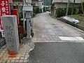 Kisyu Kaido in Hannan Osaka.jpg