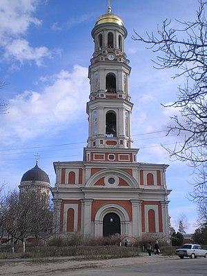 Noul Neamț Monastery - Image: Kitskany 9