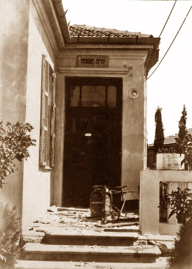 Klauzner house 1929