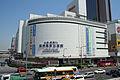 Kobe April 05.jpg
