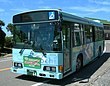 Kochi tobu Kotsu 0064.jpg