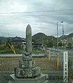Kokenawa fudezuka(Kamigōri, Hyogo).JPG