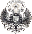 Kolchak government — coat of arms.png