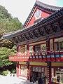 Korea-Danyang-Guinsa Office 2911-07.JPG