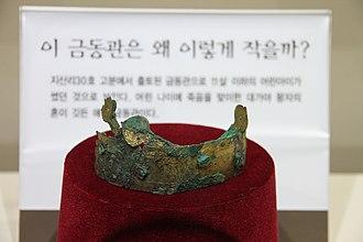 Daegaya - Image: Korea Gaya crown 1