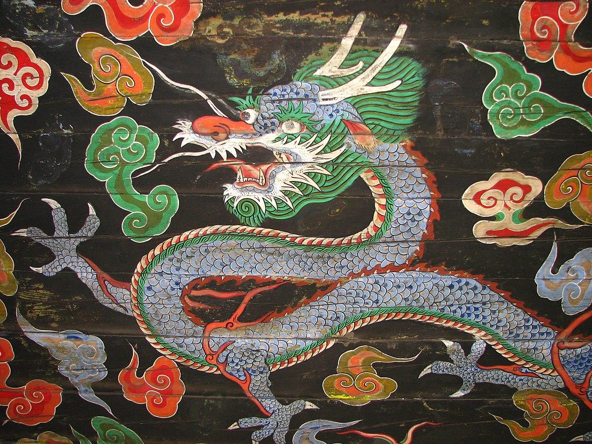 chinese water dragon tattoo