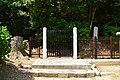 Kotohikihara Tomb, haisho.jpg
