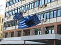 KozaniFlag.jpg