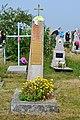 Kulchyn Turiiskyi Volynska-grave of Tokarska-Karpuk-2.jpg