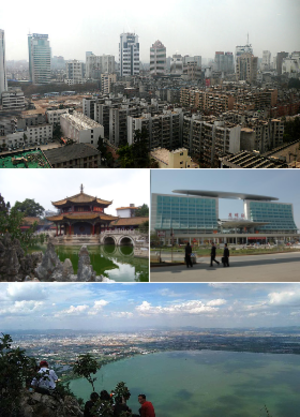 Kunming - Clockwise from top: Kunming's Skyline, Kunming Railway Station, Dian Lake, and Yuantong Temple