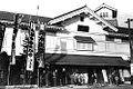 Kuramae Kokugikan 1954 main entrance.jpg