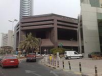 سوق الكويت للأوراق المالية ويكيبيديا الموسوعة الحرة