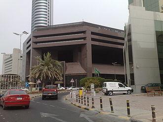 Boursa Kuwait - Kuwait Stock Exchange