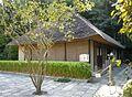 KyuIshiikeJutaku20121008.jpg