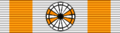 LTU Order of Vytautas the Great - Officer's Cross BAR.png
