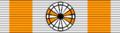 LTU Order of Vytautas the Great - Officer's Cross BAR.png