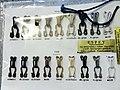 Lager der Pelzzutatenhandlung H. Espey, Gladbeck (10).jpg