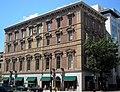 Lansburgh Building, DC.jpg