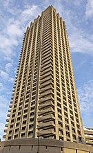 Lauderdale Tower, Barbican Estate, London.jpg