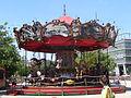 Le Manège d'Andrea carousel in Parc des Chantiers (2014 Nantes) 01.JPG