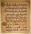 Leaf from a copy of the Quran written in eastern Kufic script, Iran, 11th-12th cent., The David Collection, Copenhagen (3) (36272090431).jpg